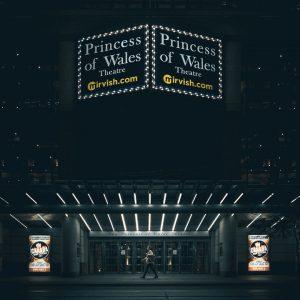 תיאטרון בניו יורק